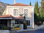 Agria Pilion - Griekenland - De Griekse Gids 013