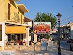 Syvota (Sivota) Epirus foto 7 - Foto van De Griekse Gids