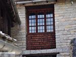 Agia Paraskevi klooster Vikos kloof foto 6 - Zagori Epirus - Foto van De Griekse Gids