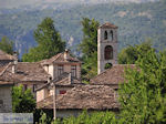 Het mooie dorp Dilofo - Zagori Epirus - Foto van De Griekse Gids