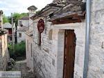 Archontiko (Heerenhuis) Dilofo foto 10 - Zagori Epirus - Foto van De Griekse Gids
