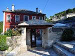 Hotel Porfyron in het dorpje Ano Pedina foto4 - Zagori Epirus - Foto van De Griekse Gids