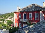 Hotel Porfyron in het dorpje Ano Pedina foto5 - Zagori Epirus - Foto van De Griekse Gids