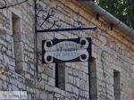 Orestis House Ano Pedina foto 3 - Zagori Epirus - Foto van De Griekse Gids