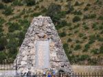 Monument onderweg naar Vikos - Zagori Epirus - Foto van De Griekse Gids