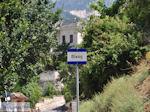 Aankomst in het dorpje Vikos - Zagori Epirus - Foto van De Griekse Gids