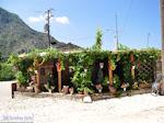 Restaurant in Vikos - Zagori Epirus - Foto van De Griekse Gids