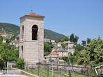 Klokketoren Aristi - Zagori Epirus - Foto van De Griekse Gids
