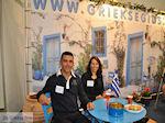 De Griekse Gids op de Vakantiebeurs in Utrecht 2011 - foto 44 - Foto van De Griekse Gids