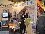 De Griekse Gids op de Vakantiebeurs in Utrecht 2011 - foto 51 - Foto van De Griekse Gids